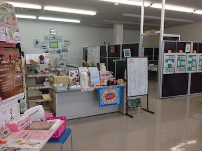 柴田町まちづくり推進センター